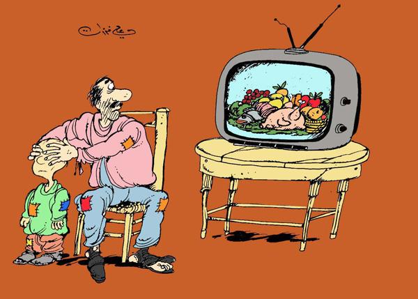 كاريكاتير اقتصادي